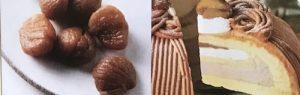 イタリア栗の濃厚モンブラン3