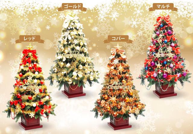 恵月木製ポットクリスマスツリー