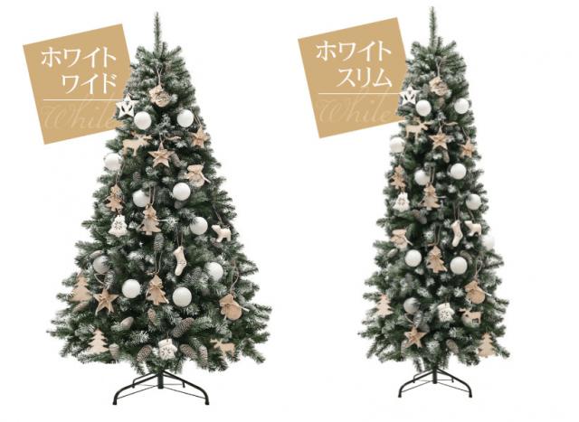 北欧テイストクリスマスツリー