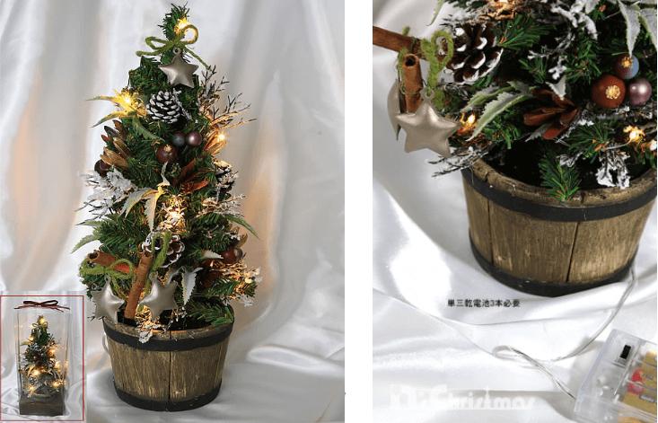 クリスマスミニツリー