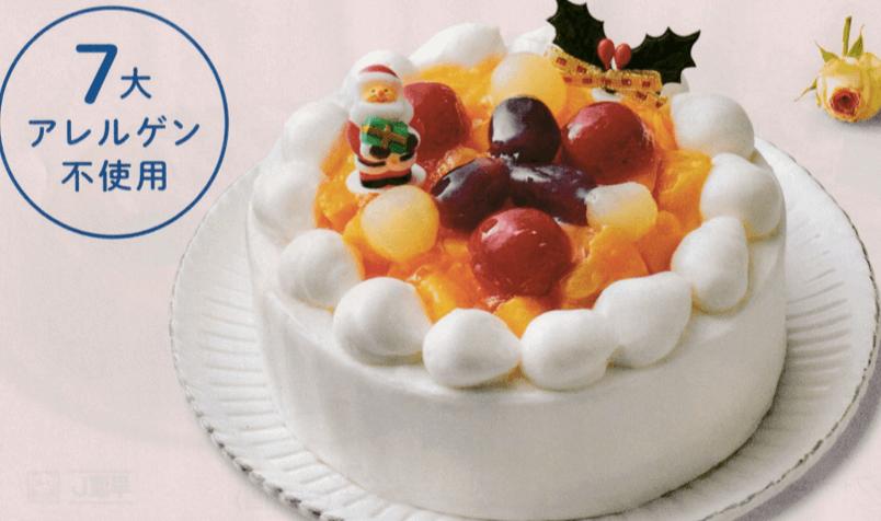 卵・乳・小麦を使わないケーキ(5号)