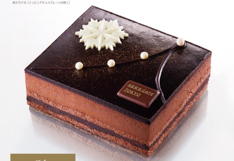 ケンズカフェ東京コラボチョコレートケーキ