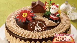 チョコケーキ6号