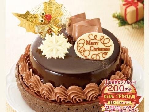 チョコレートムースタルト5号