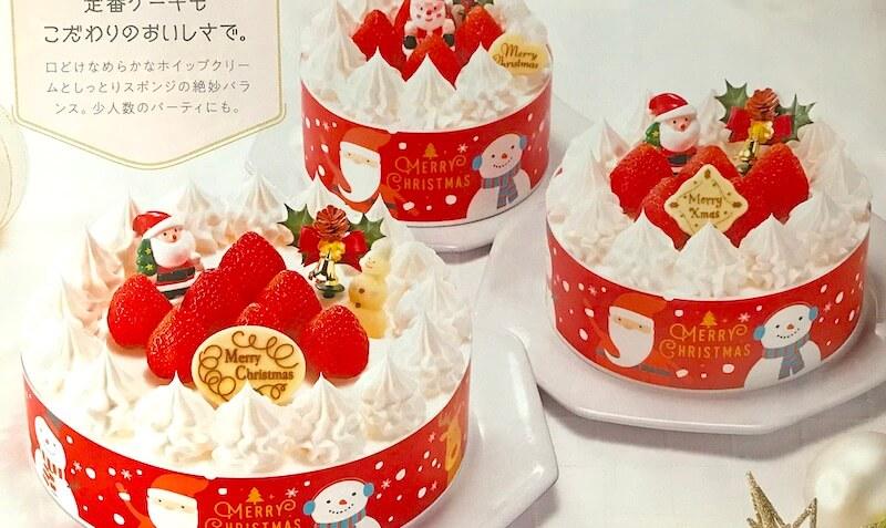 ヤマザキ クリスマス生ケーキ