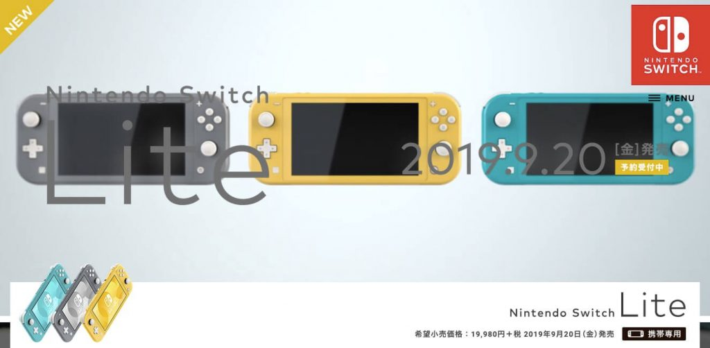 任天堂switch lite (1)