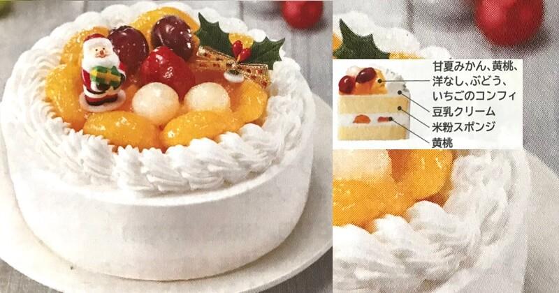 米粉と豆乳クリームのケーキ