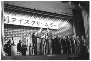 アイスの日イベント60年代