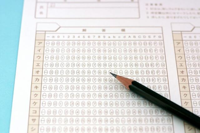 1.午前試験