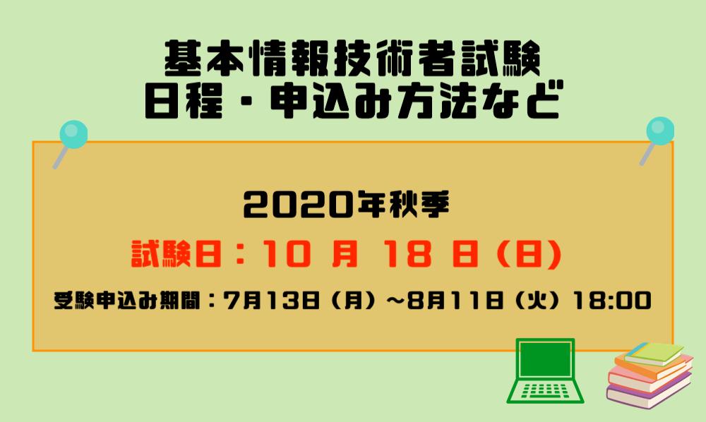 アイキャッチ 2のコピー (1)