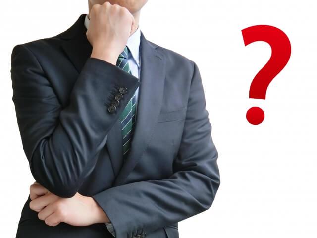 Q2.受験の「申込み期限」はいつ?