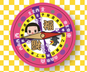 チコちゃん&キョエちゃんオリジナル恵方位磁石